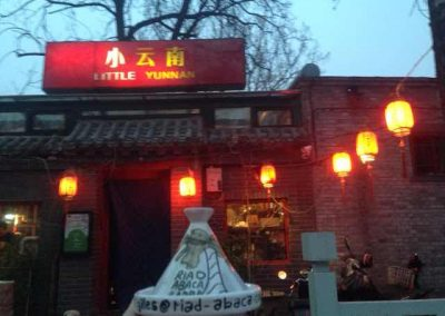 Beijing 2, China